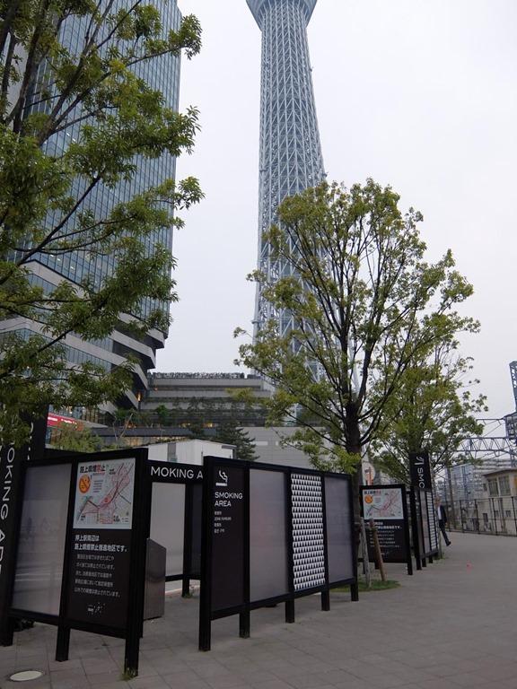 所 喫煙 浅草 駅