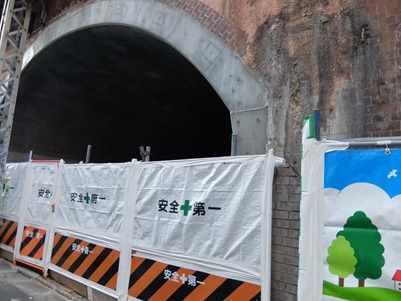 新橋耐震工事完了