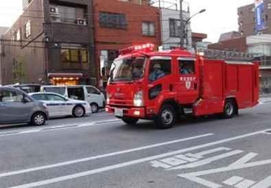 消防車出動中