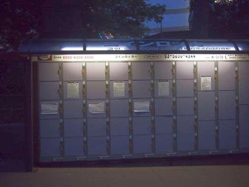 上野公園内24時間コインロッカー