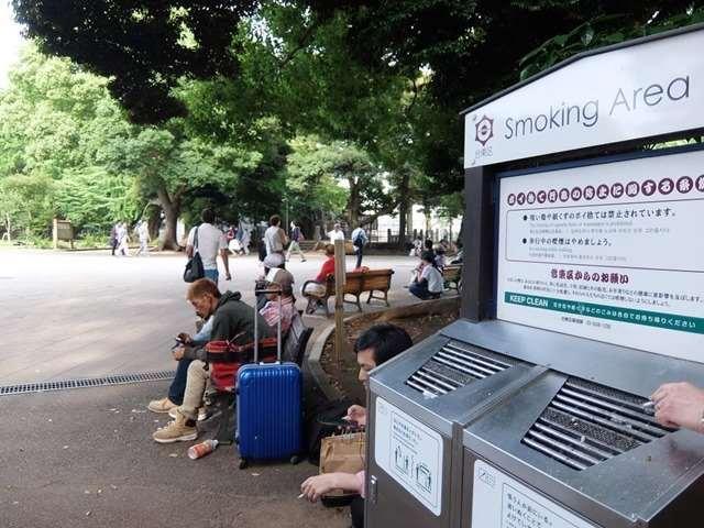喫煙所[4]