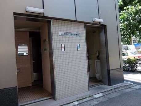 新橋24時間公衆トイレ