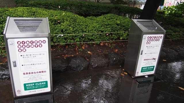 上野公園灰皿