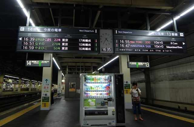 大宮で新幹線