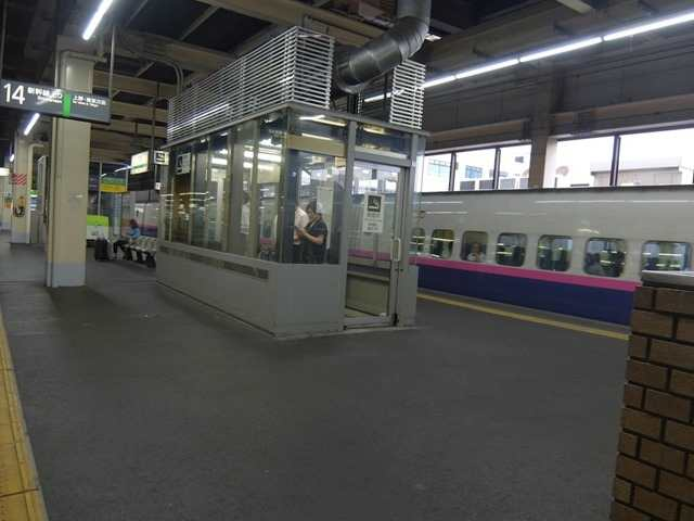 大宮駅上り線喫煙所