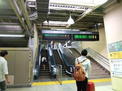 上野駅12番線