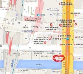 秋葉原昭和通り側無料喫煙所