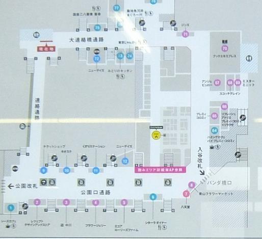 上野駅ナカ地図