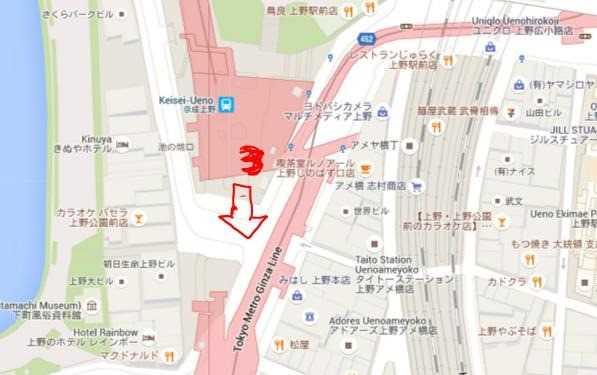 喫煙所google地図