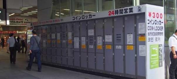 秋葉原駅24時間ロッカー