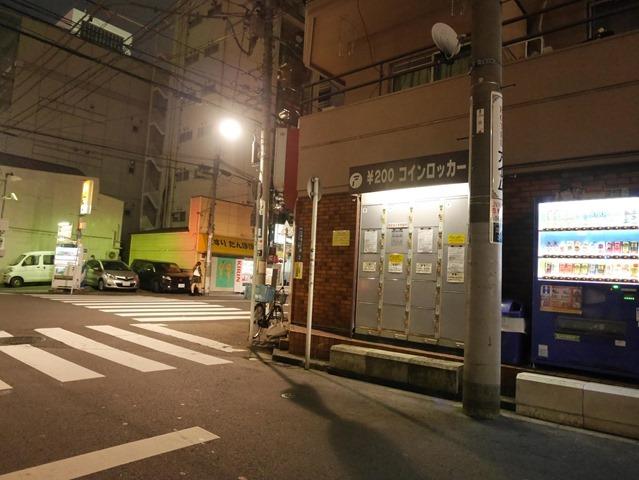 24時間ロッカー錦糸町
