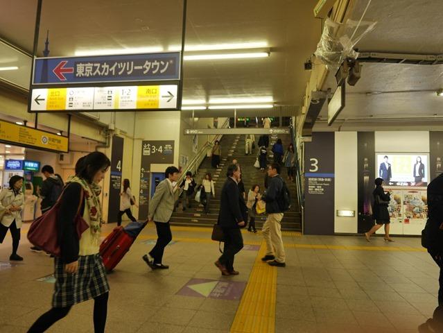 錦糸町3-4番線ホーム