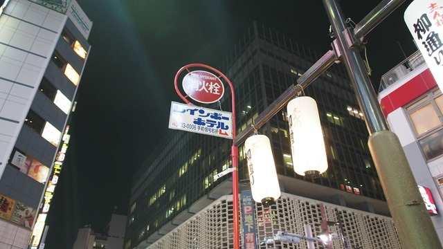 新橋消火栓[4]