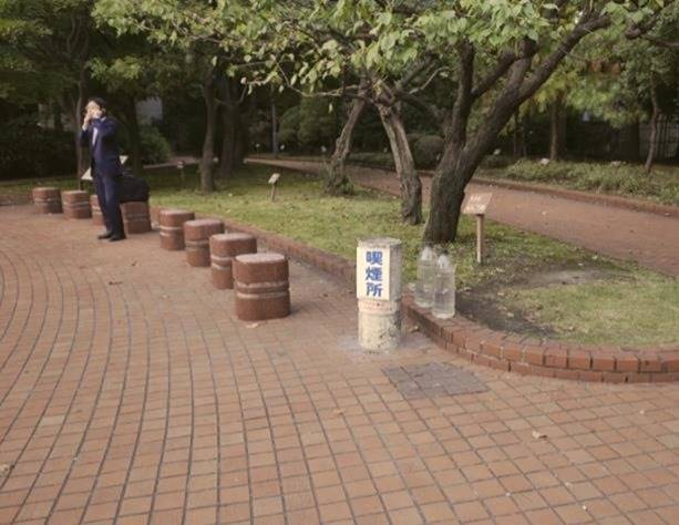 日比谷公園喫煙所[4]