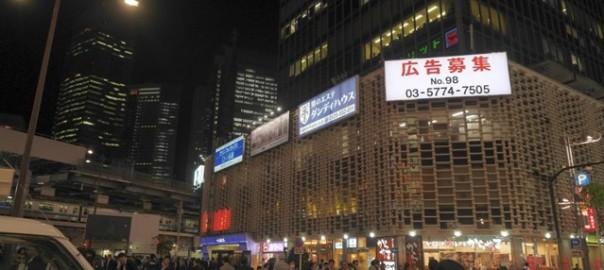 ニュー新橋ビルで宣伝広告募集してますよ。