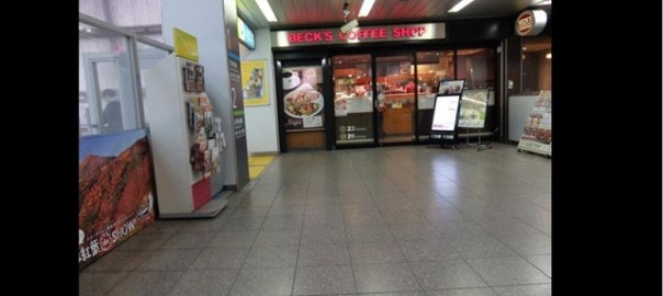 田端駅ナカ喫煙喫茶店