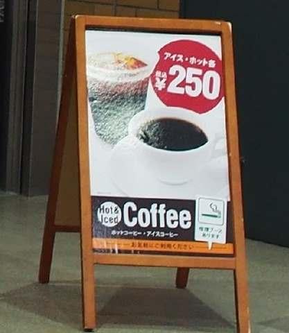 喫煙ブース。恵比寿駅