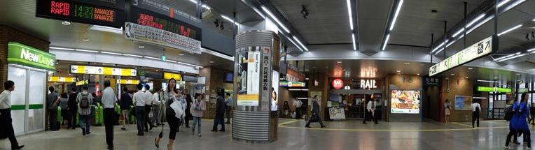 恵比寿駅構内パノラマ
