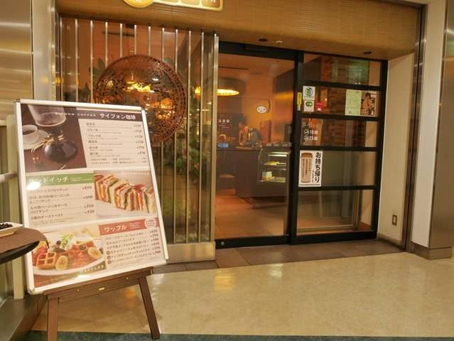 西船橋喫煙できる喫茶店