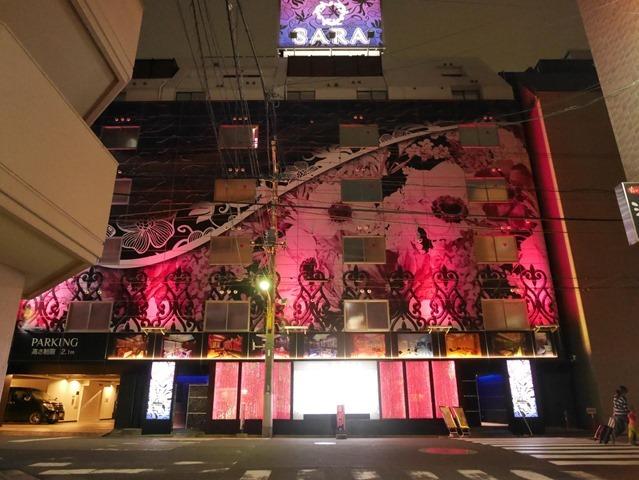 錦糸町ホテル