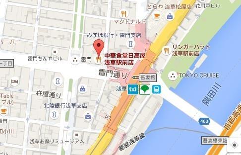浅草日高屋[5][3]