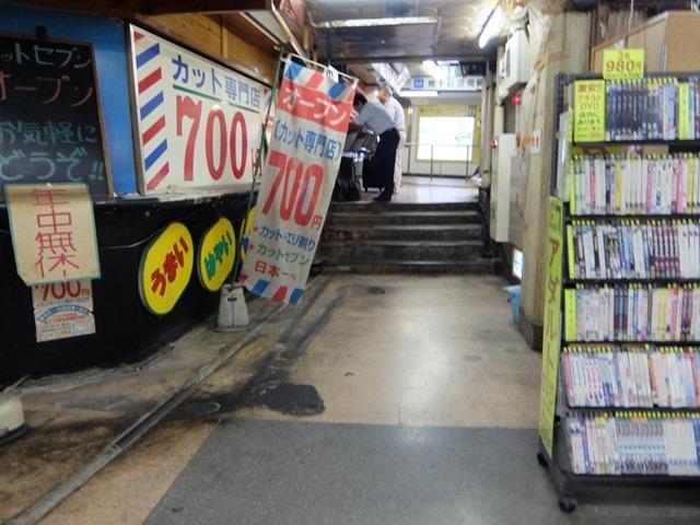 700円床屋