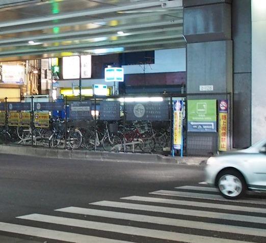 秋葉原昭和通り無料喫煙所