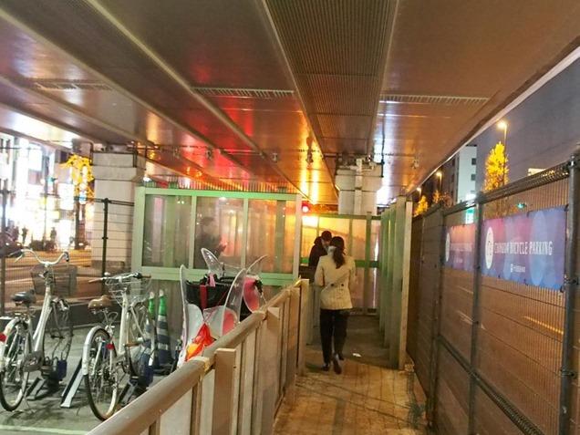 秋葉原自転車保管所横無料喫煙所