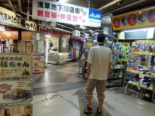 浅草駅地下