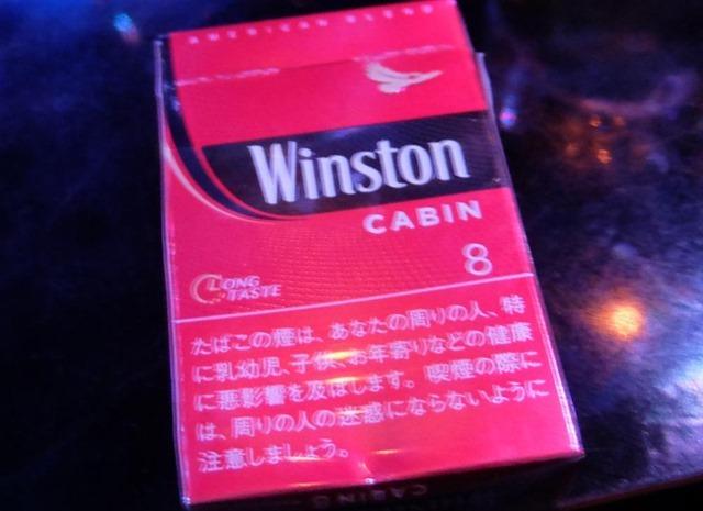 タバコの警告文。周りの人に対し。