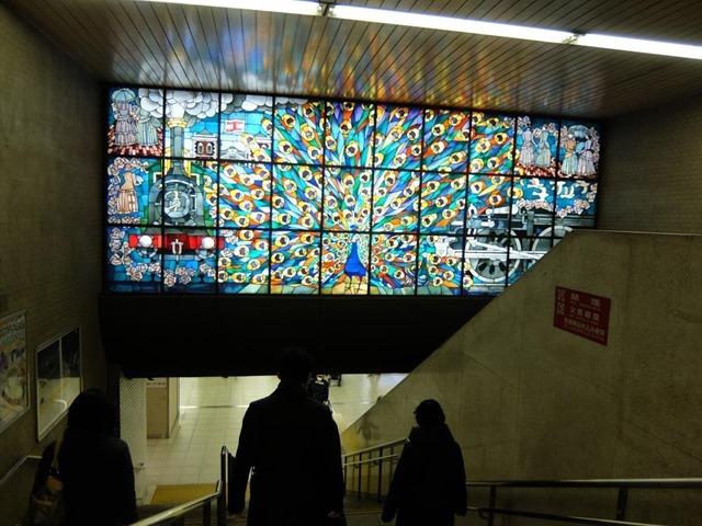 新橋駅ステンドグラス