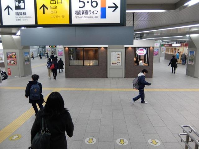 駅ナカ喫煙店 ~ 浦和