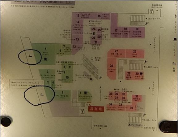 品川駅喫煙スペース地図