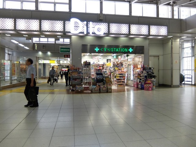 大崎駅南口構内