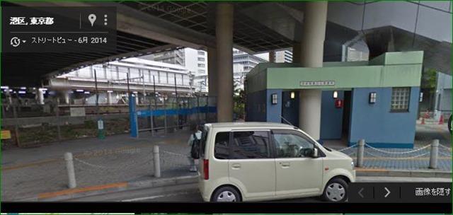 田町駅デッキ下