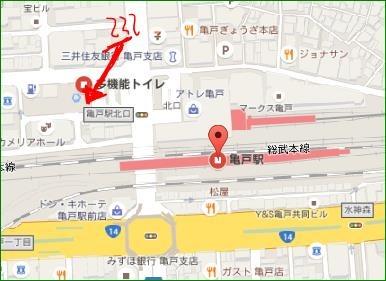亀戸駅前公園喫煙所