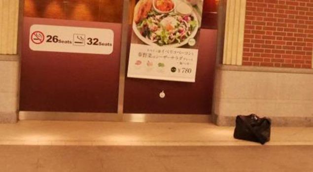 横浜ベックス
