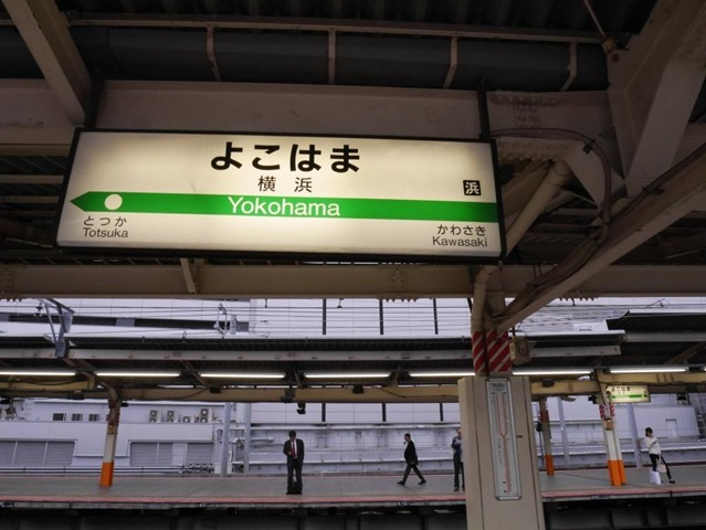 横浜駅ホーム