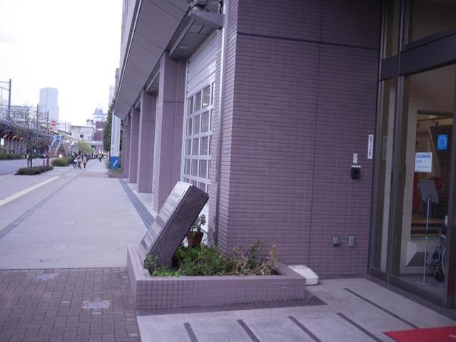 神田消防署