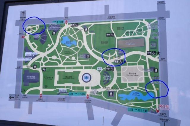 日比谷公園入り口地図に喫煙所表示