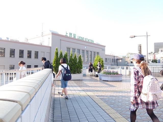 上野駅前無料喫煙所
