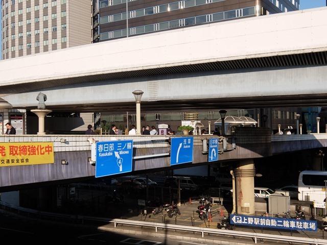 上野駅前コンコース上の喫煙所
