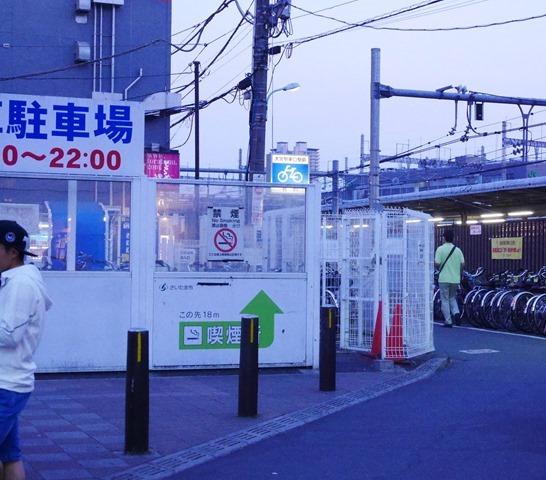 大宮駅東口喫煙所[6]