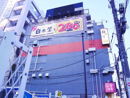 大宮駅東口喫煙所