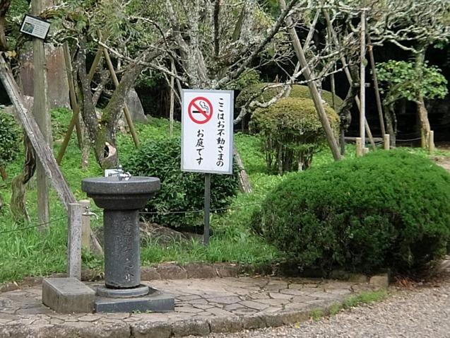成田山公園は禁煙です。