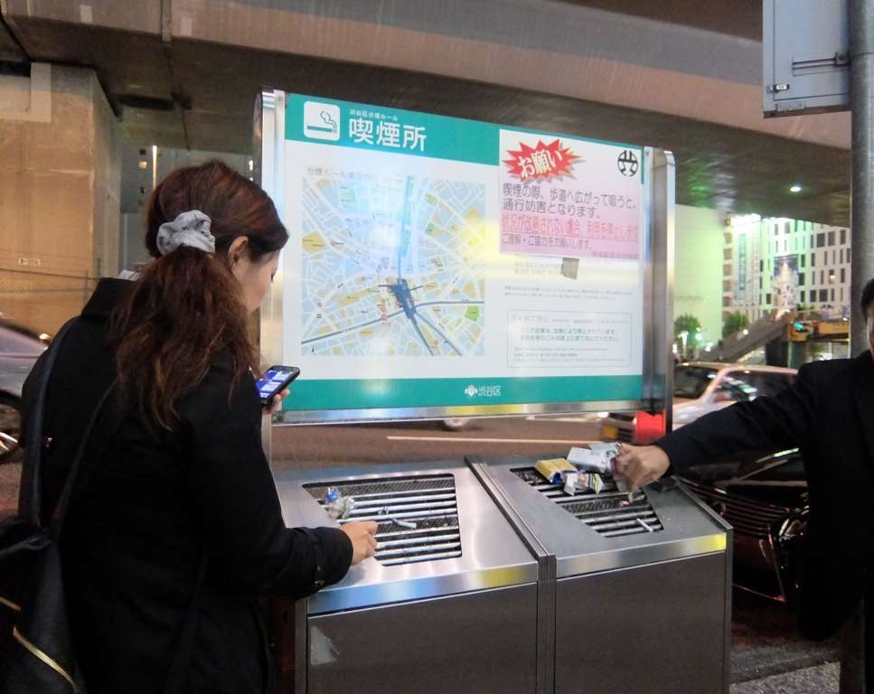 渋谷道玄坂喫煙所