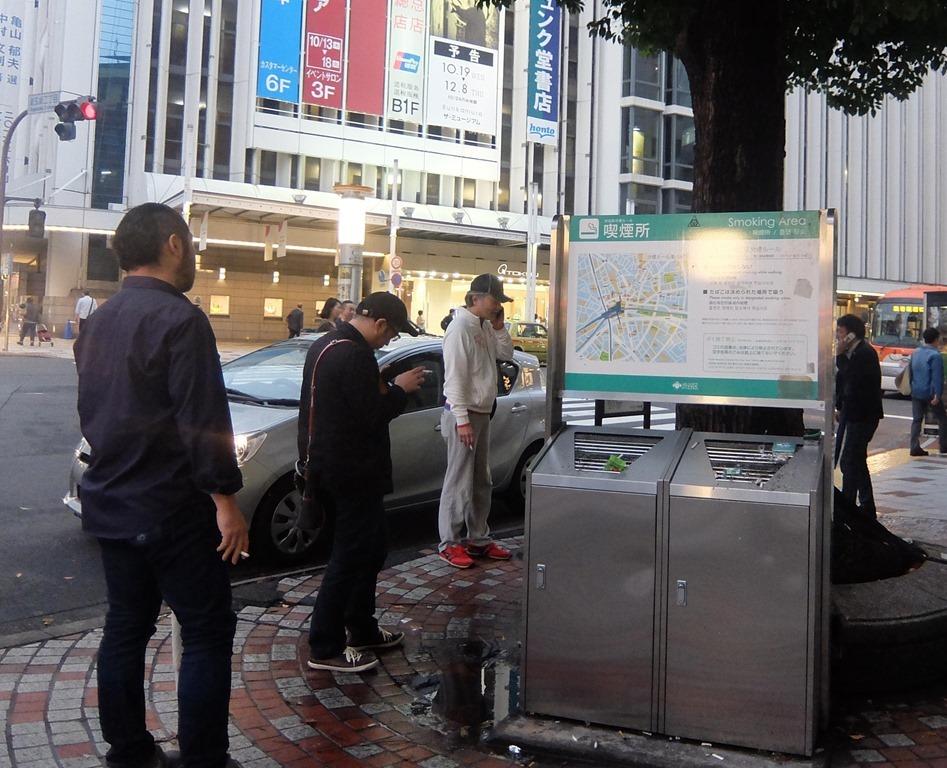 渋谷駅周辺喫煙場