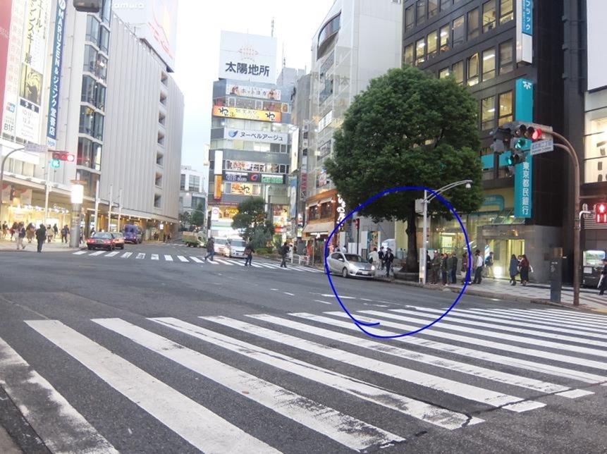 渋谷東急向かいの喫煙所