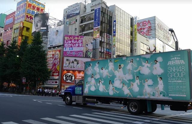 SNH48宣伝トラック